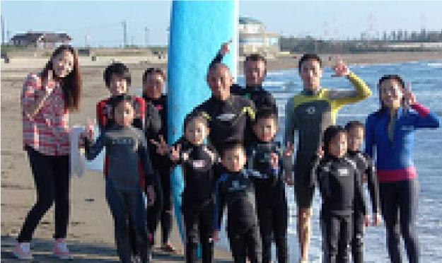 サーフィン体験教室